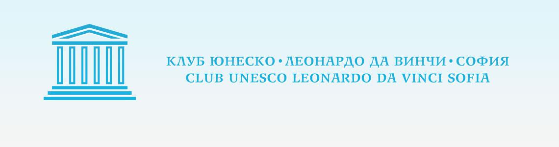 UnescoLdV_contact