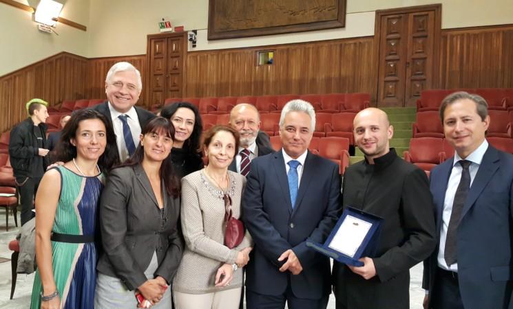 """Международна награда """"Златна арка"""" за млад талант 2016"""