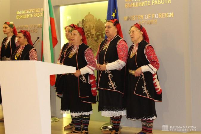 Международна конференция на Балканските клубове и организации ЮНЕСКО- 20016